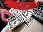 قیمت لحظهای دلار و یورو در بازار   عقب نشینی دلار به کانال ۲۶/ دلار فردایی نزولی شد